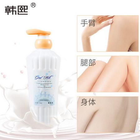 韓熙山羊奶滋潤身體乳