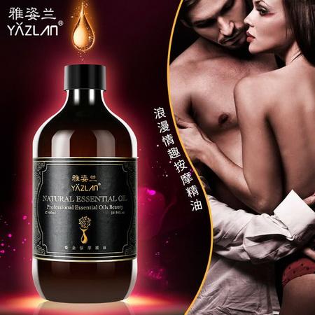 雅姿蘭鎏金浪漫情趣按摩精油